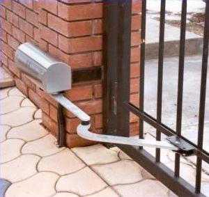 Avtomatika za dvoriščna vrata
