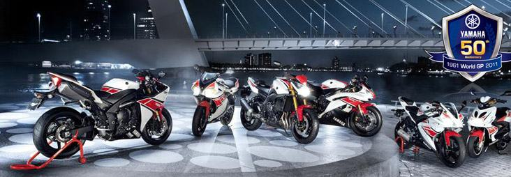 Motorji Yamaha