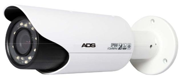 HD IR kamera