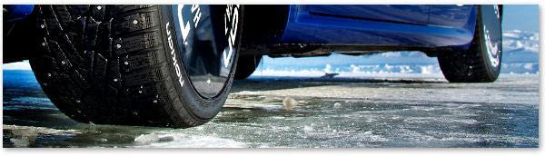 Zimske gume Petrol akcija
