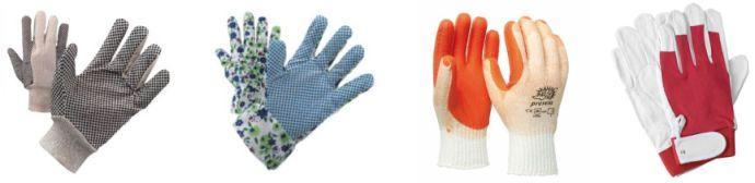 Zaščitne usnjene rokavice