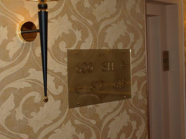 Hotelsko označevanje