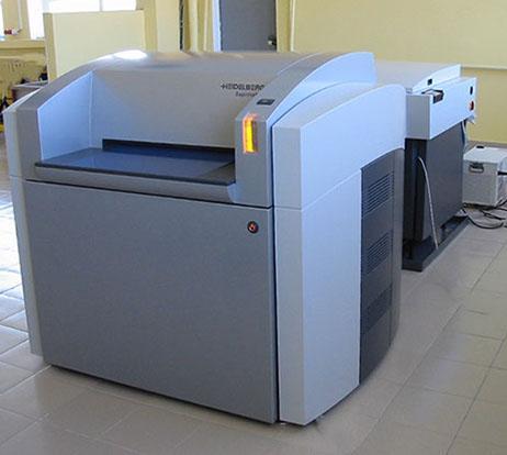 Spletna tiskarna in digitalni tisk