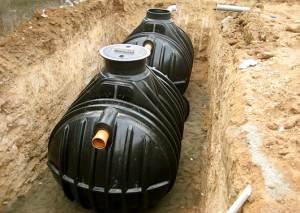 Slovenski zbiralnik za vodo