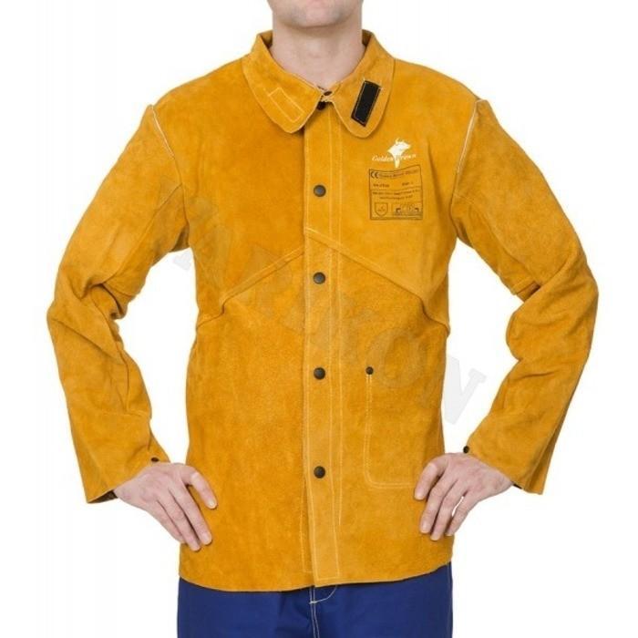 Varilska jakna