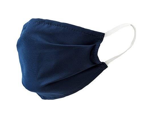 zaščitna maska za večkratno uporabo