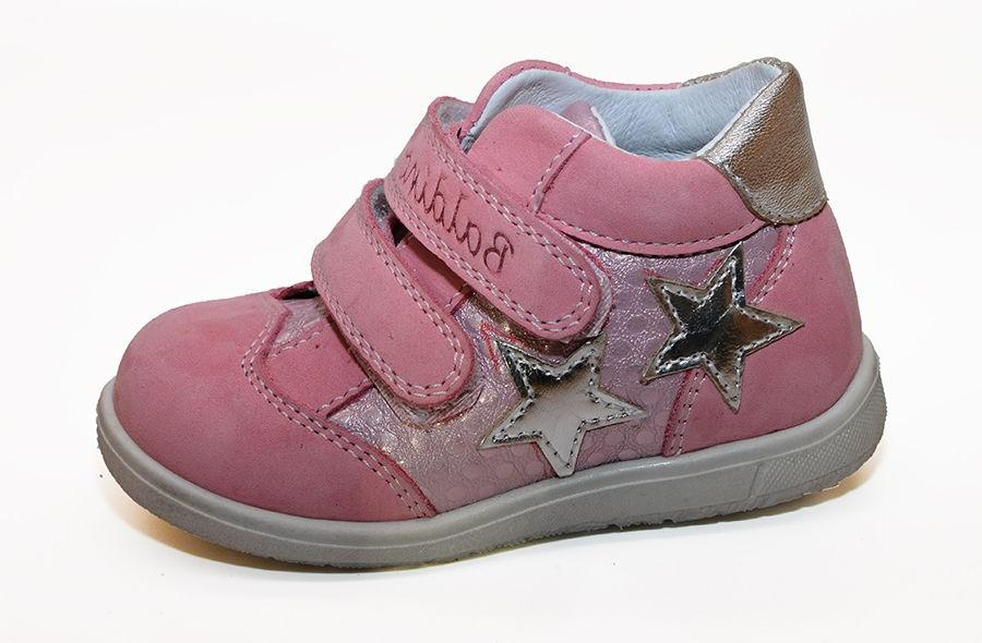 Otroški čevlji za prve korake Bosa Noga